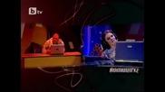 Комиците,проблеми с интернет доставчиците 13.01.12 г.попр