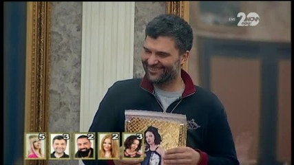 Big Brother All Stars (03.12.2014) - част 4