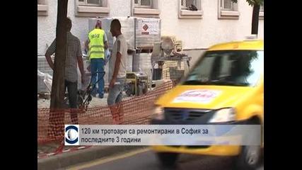 120 км тротоари са ремонтирани в София за последните 3 години