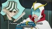 Bleach - Епизод 213 - Bg Sub