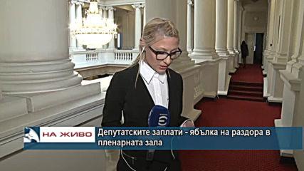 Централна обедна емисия новини - 13.00ч. 06.04.2020