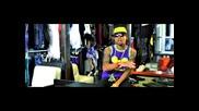 Gucci Mane, Waka Flocka Flame & Slim Dunkin – She Be Puttin On [ 2011 ]
