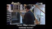 [бг субс] Fondant Garden - епизод 13 - 3/4