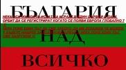 ''bulgaria'' Dark Orbit