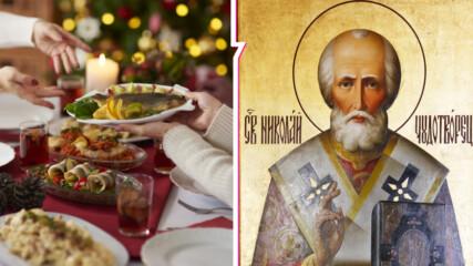 Честит празник! Ето какво повеляват традициите на Никулден