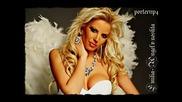 Емилия- Безумна Любов [ Remix ]