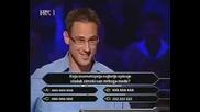 Най-забавния въпрос в историята на Стани Богат