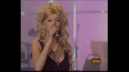 Соня Немска В Сряда Се Приготви Live Фолк 2006