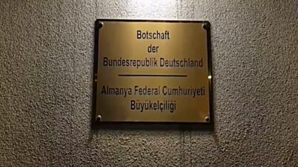 Turkey: German embassy lawyer reportedly detained for espionage