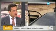 Френският посланик: Ченалова е била в схемата за корупция в съда