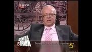 Един хубав секс с професор Вучков - Господари на ефира 21.07