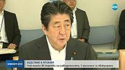 Жертвите от дъждовете в Япония се увеличават