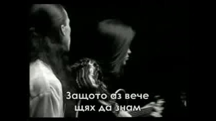 Extreme - More Than Words (субтитри)
