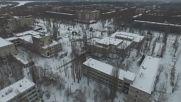 Изоставения Припят в Чернобил - 30 години по-късно - Януари 2016