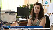 ДОСИЕТО НА БЕЖАНЕЦА: В България Мохамед бил спокоен и смирен