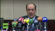"Iran: Fall of Mosul was a KRG-led ""conspiracy"" - Iraqi Vice President al-Maliki"