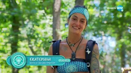 Игри на волята: България (25.09.2020) - част 1: Завист, злоба и яд при РИБАРИ