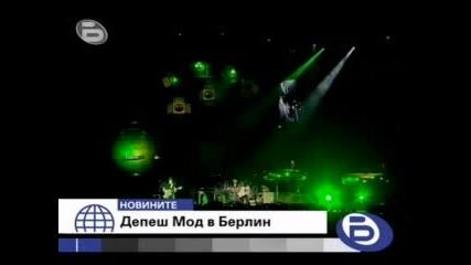 Depeche Mode Live In Sofia!