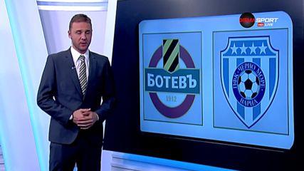Къде Ботев надделя над Черно море?