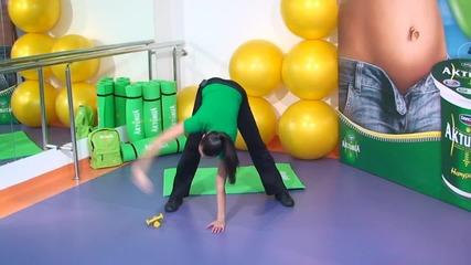 Упражнение - диети | хранене