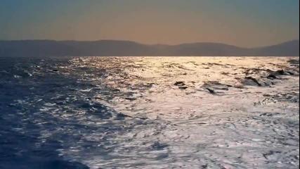 Океанът