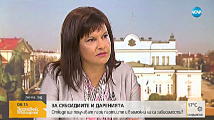 Дариткова: БСП ни поканиха на един пазарлък за субсидиите
