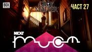 NEXTTV 025: Gray Matter (Част 27) Димитър от София