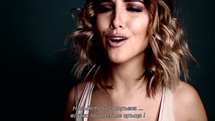 Lana Jurcevic - Tabu / Official video / bg sub