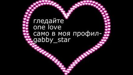 One love реклама