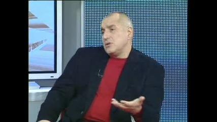 Борисов Екип 5 Бнт 2011 година