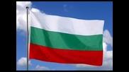 Знамето ни е трицветно
