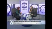 Мирела Иванова: Възражда се интересът към поезията