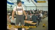 Kaleko Aleko V Germaniq