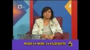 Господари на Ефира - 23.11.10 (цялото предаване)