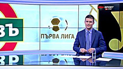 Битката за Пловдив не бе спечелена в Бургас