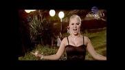 Гергана - Без Теб ( Tv Version ) Hq