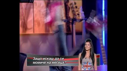 Момиче на месеца - Индира Касимова
