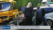 Училищен автобус и кола катастрофираха край Кубрат
