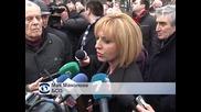 """БСП, ББЦ и """"Атака"""" с протест срещу заема от 16 млрд. лева"""