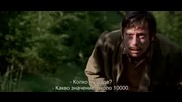 Месрин Част 1 Инстинкт на убиец (2008)