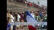 В Гвинея Франсоа Оланд стана първият западен лидер, посетил страна с епидемия от Ебола