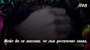 Laura Pausini - It's not goodbye (bg превод)