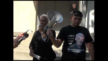 Декларация от Сидеров по повод зверското убийство в с. Катуница - Телев
