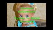 Лято 2012 Джовани Байрамович Родими Се Малка Красавица Превод