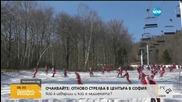 150 души, облечени като Дядо Коледа, караха ски и сноуборд