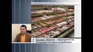 Регулацията на дейността на търговските вериги ще доведе до оскъпяване на стоките