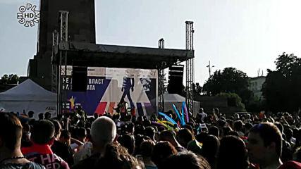Галена - Сърце(live от Sofia Pride) - By Planetcho