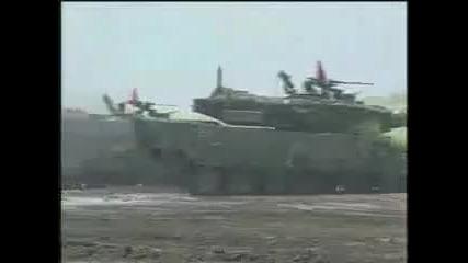 Tank Type 90