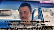 Янис Тасиос - твърдо съм решен - Remix