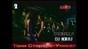 Кралски Особи - Поп - Фолк Класация - Април